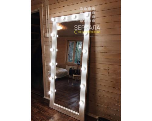 Гримерное зеркало с подсветкой из массива дерева 180х80 Белое