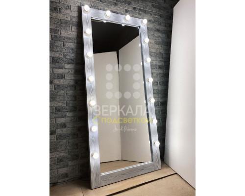 Гримерное зеркало с подсветкой из массива дерева 180х80 Чикаго Лайт