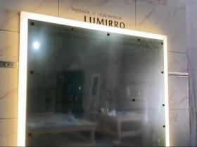 Выполненная работа: зеркало для ванной комнаты с подсветкой Верона 1300х1100 мм (г. Москва)